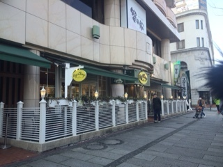 Eggs'n Things 横浜山下公園店