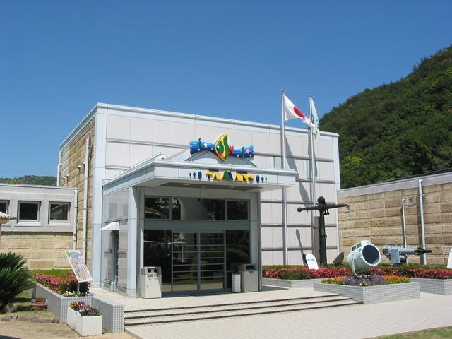 市立玉野海洋博物館(渋川マリン水族館)