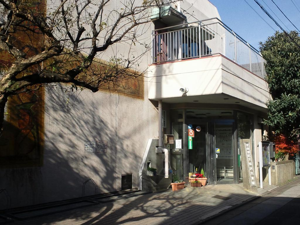 世田谷区立松沢児童館