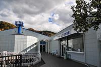 常陸大宮市山方淡水魚館