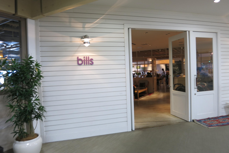 billsお台場