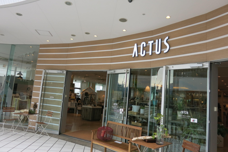 アクタス 横浜店