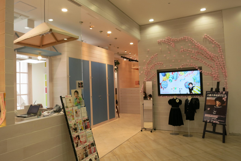 ホリーホック横浜ベイクォーター店