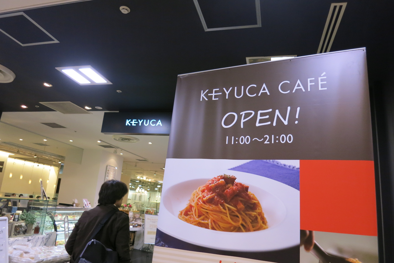 KEYUCA CAFE横浜クイーンズイースト店