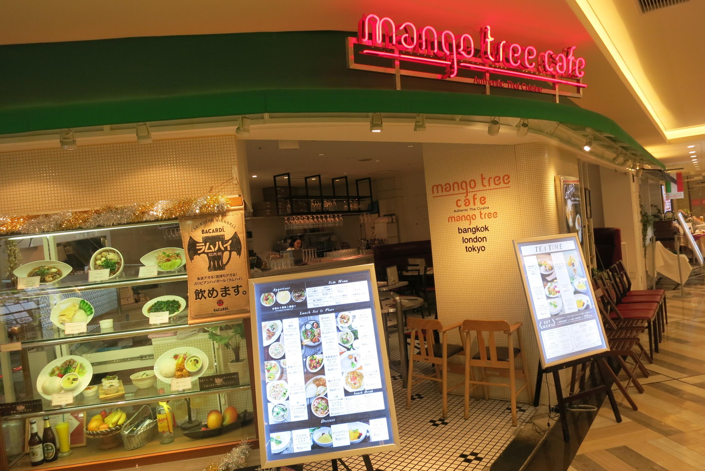 マンゴツリー カフェルミネ横浜店