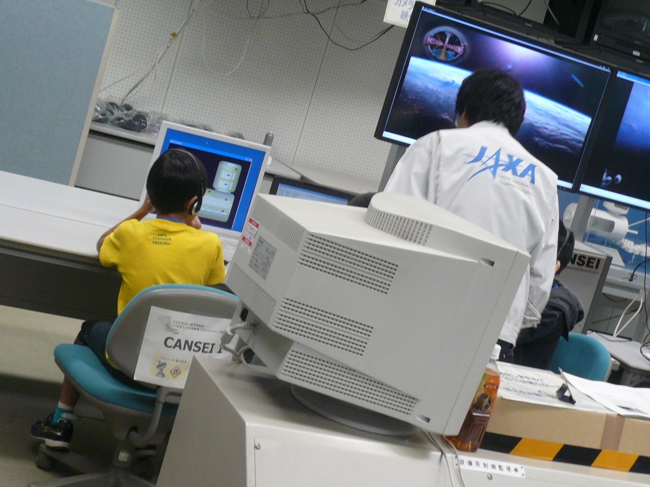 JAXA 宇宙航空研究開発機構 筑波宇宙センター