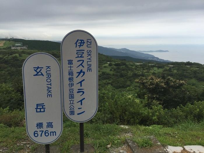 伊豆スカイライン 玄岳