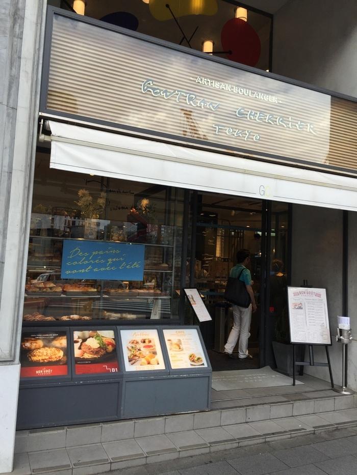 ゴントラン シェリエ 渋谷店 (GONTRAN CHERRIER)