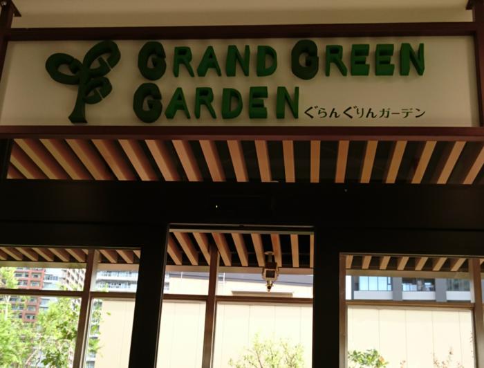 GRAND GREEN GARDEN