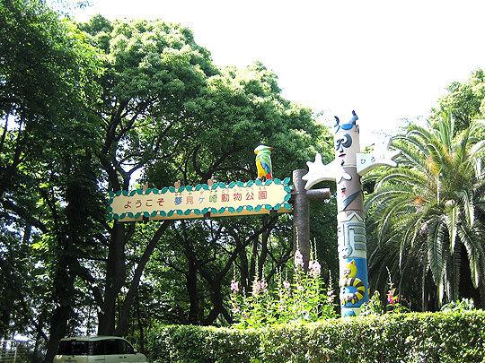夢見 が 崎 動物園 川崎市:「川崎市夢見ヶ崎動物公園基本計画」を策定しました