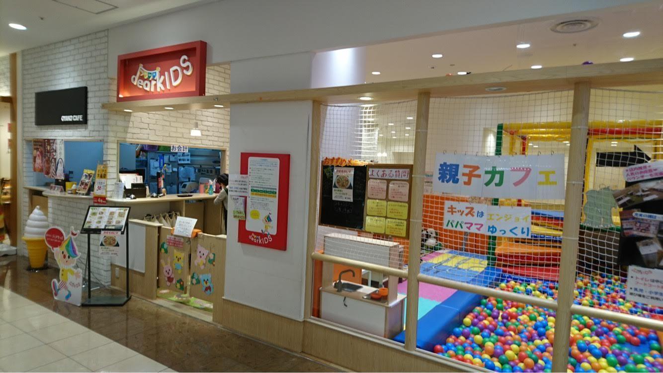 ディアキッズカフェOLinas錦糸町店
