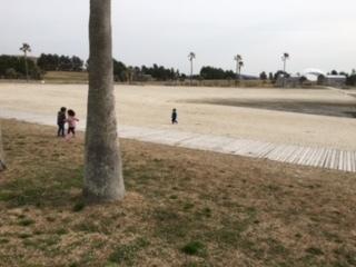 山口県立きらら浜自然観察公園