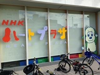 NHK山口放送局ハートプラザ