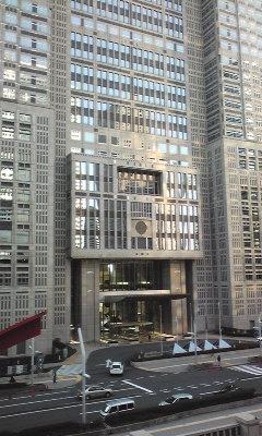 東京都本庁舎