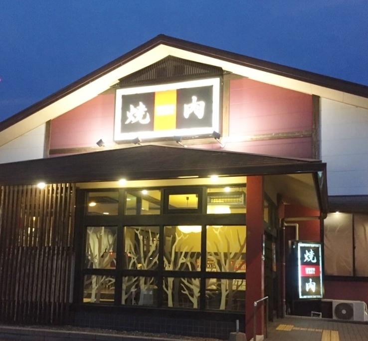 ウエスト 久山店