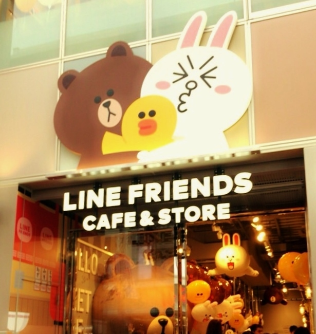 LINE FRIENDS CAFE & STORE福岡