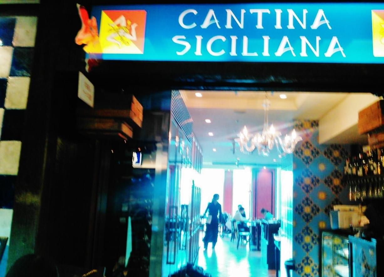 Cantinaシチリアーナ