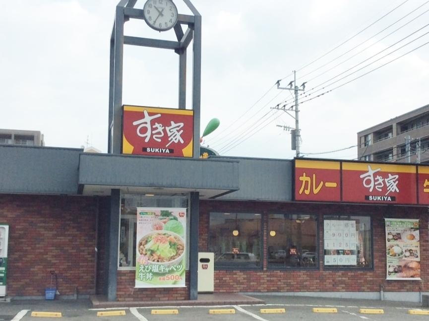 すき家 福岡空港店