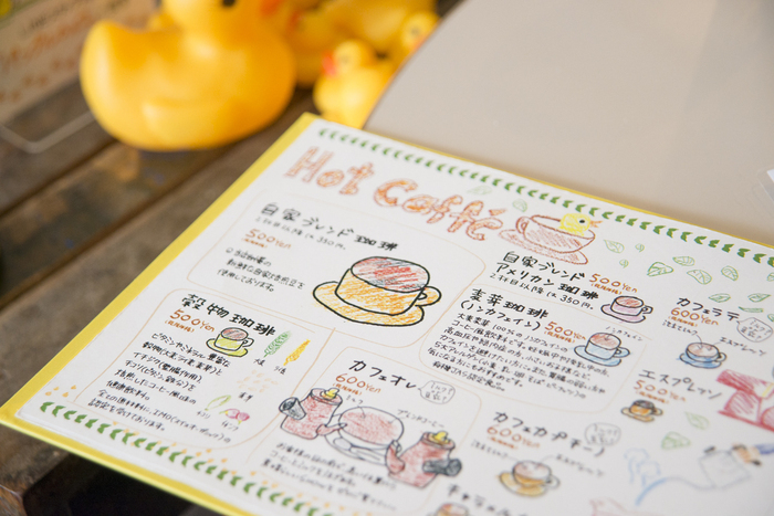 Cafe Pamplemousse (パンプルムゥス)