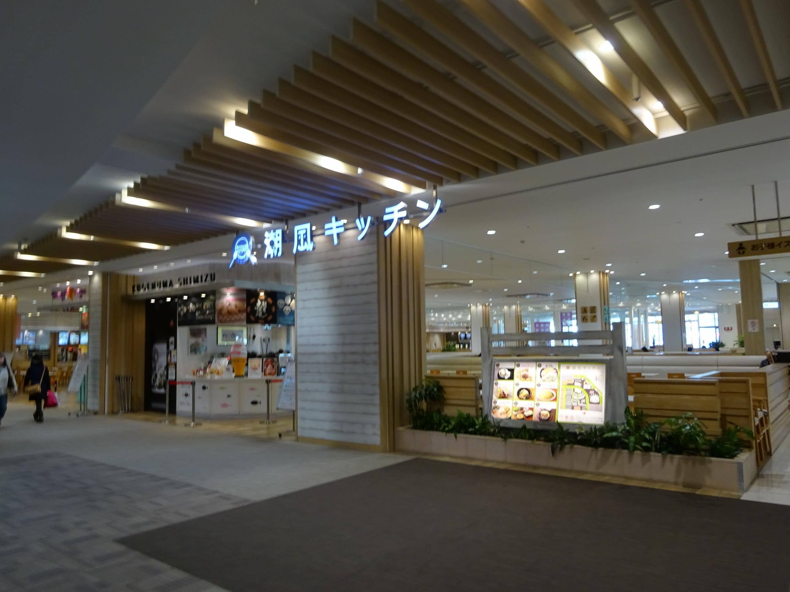 テラスモール湘南 潮風キッチン
