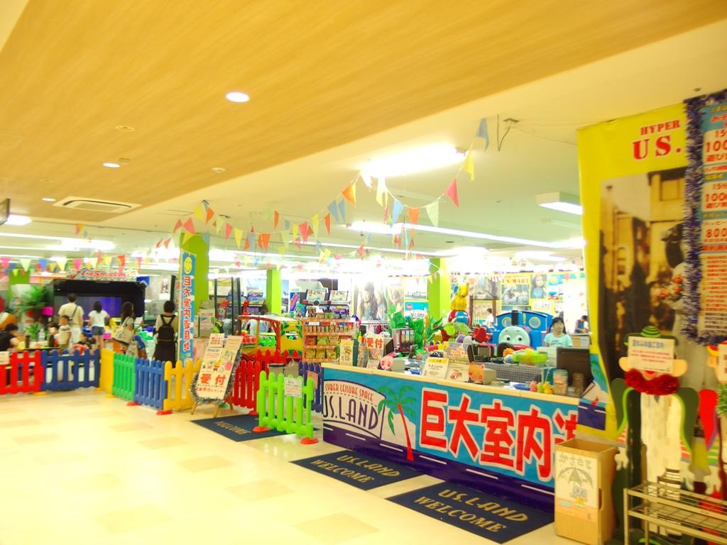 Kid's US.LAND(キッズユーエスランド)gooday place相模原店