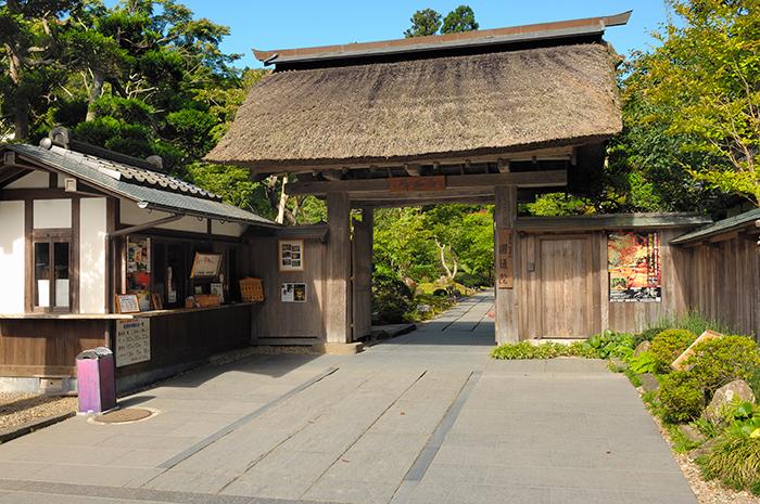 円通寺(愛媛県)