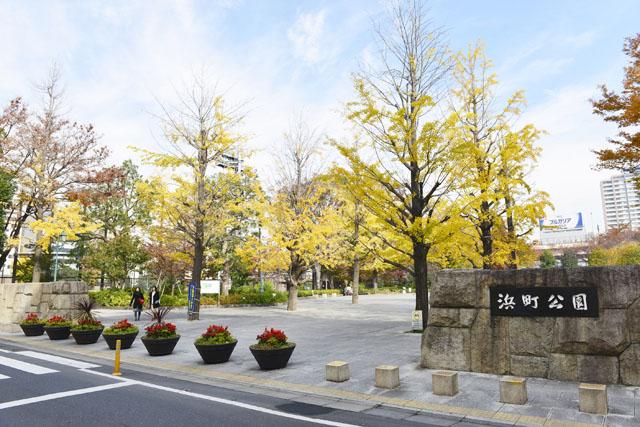 小浜町公園