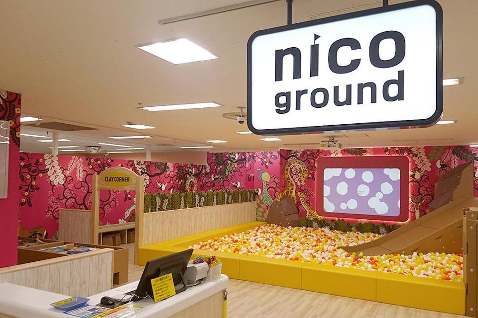 NICOPA イオン津店