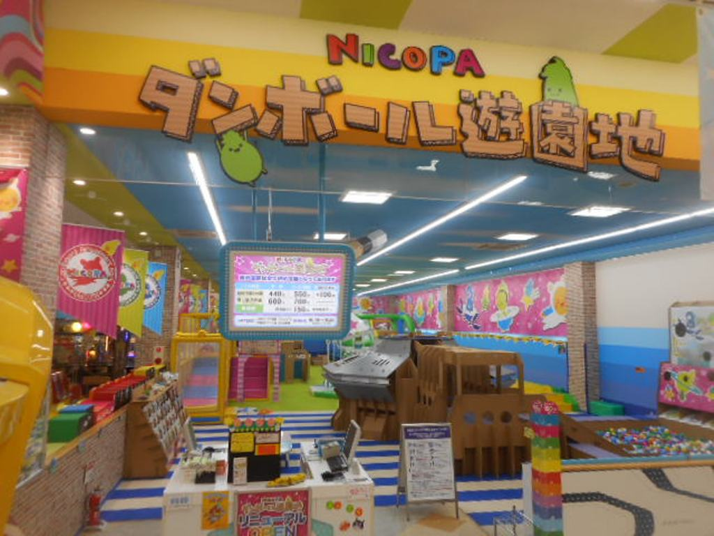 NICOPA & nico ground 岡崎店