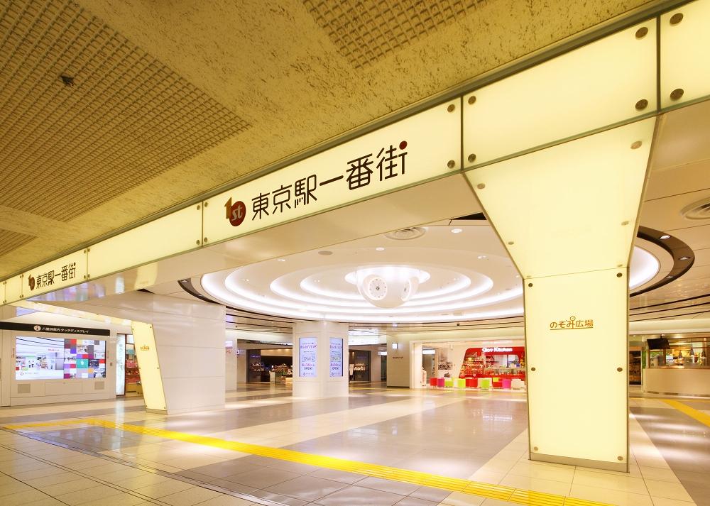 東京駅一番街店