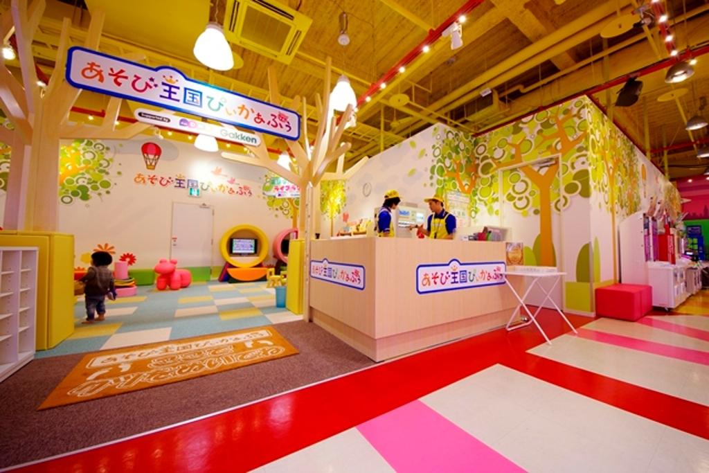 あそび王国ぴぃかぁぶぅ 京都店