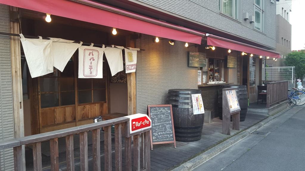 Bar-cho(バルーチョ)