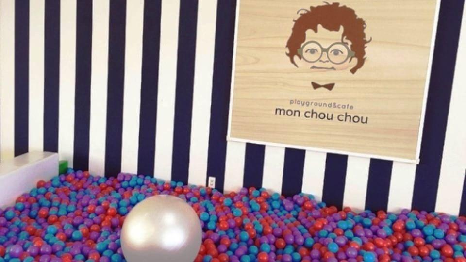 Playground&Cafe Mon chou chou (モンシュシュ)