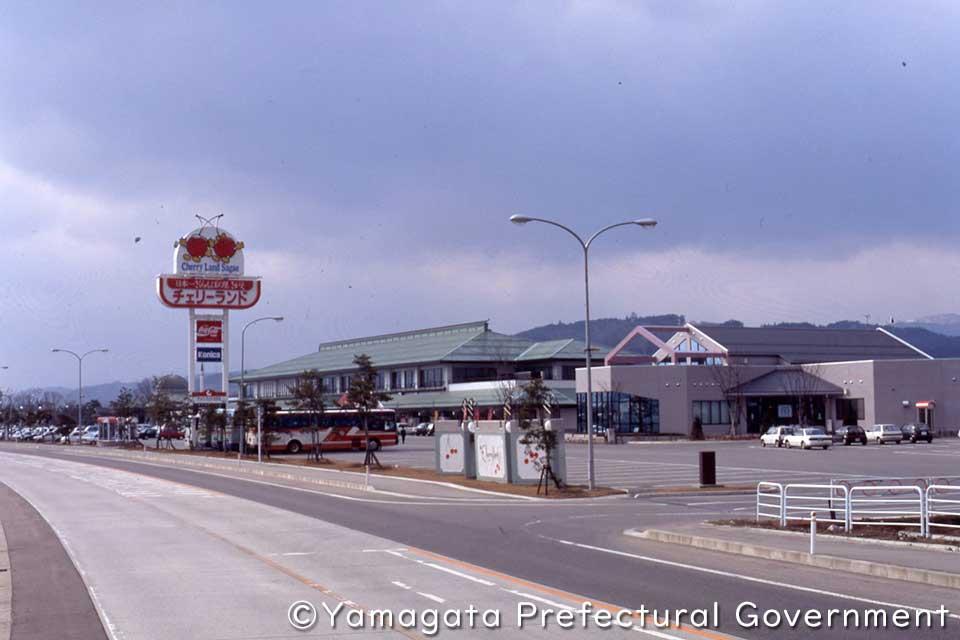 道の駅 寒河江チェリーランド