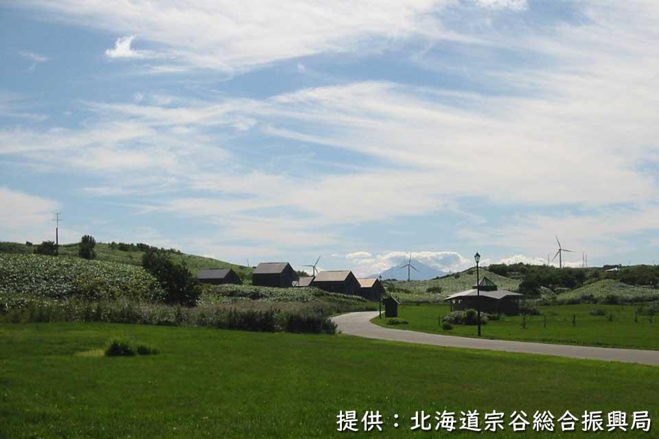 北海道立宗谷ふれあい公園