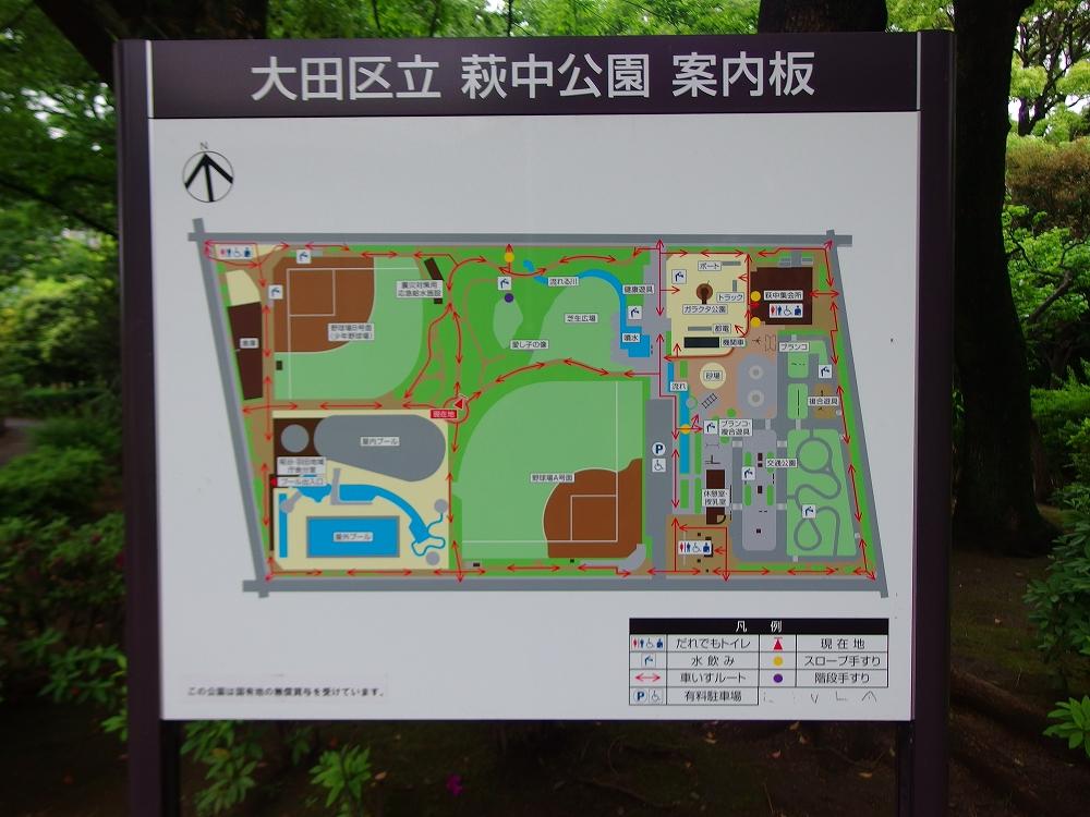 萩中公園 屋内プール