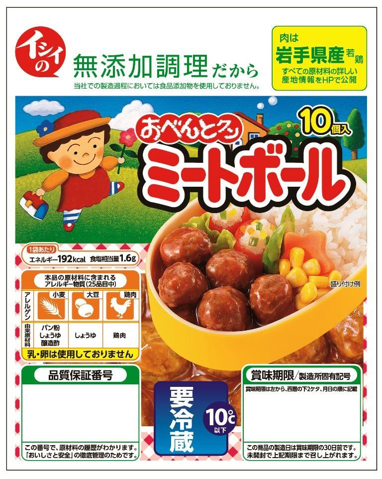 石井食品 京丹波工場