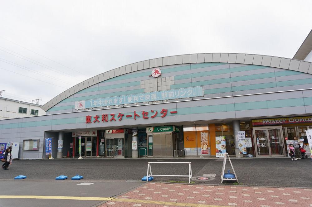 BIG BOX 東大和スケートセンター