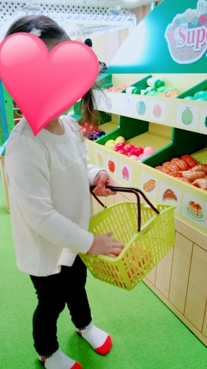 パロ聖蹟桜ヶ丘店