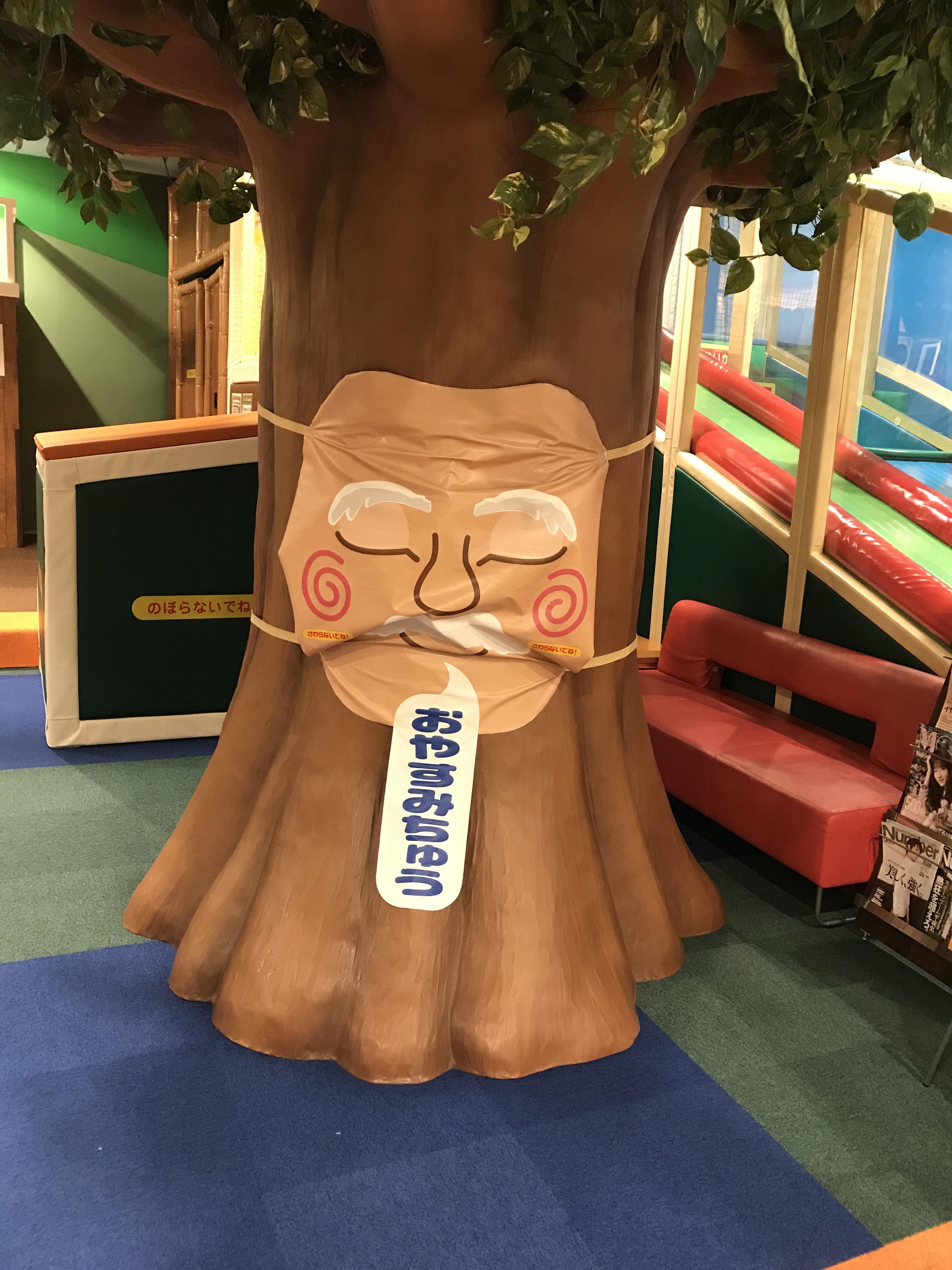 体験型アドベンチャーパーク「ひみつの森」エミフルMASAKI店