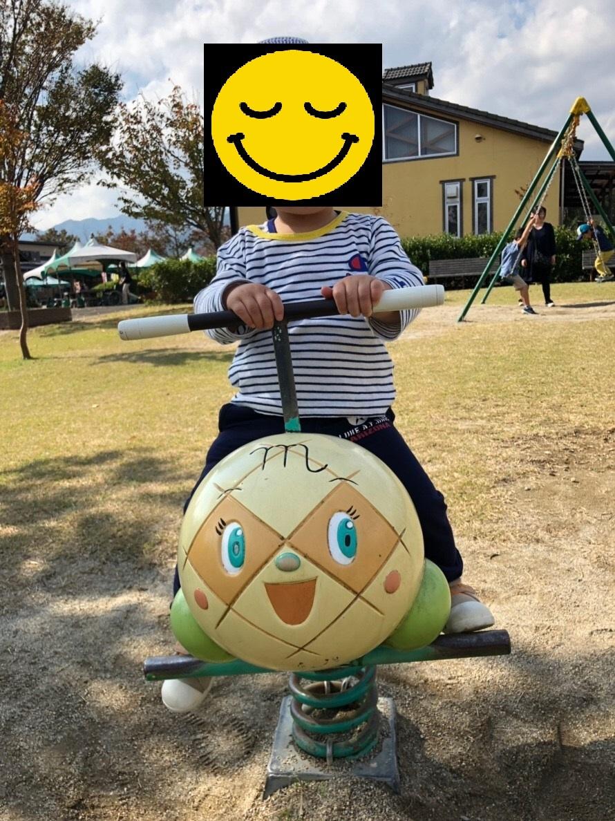 松阪農業公園ベルファーム