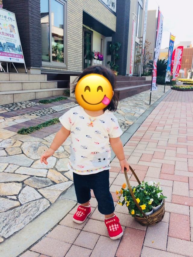 戸塚住宅公園