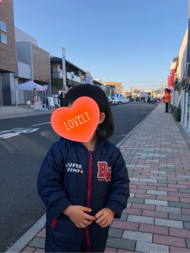 朝日新聞総合住宅展示場ハウジングプラザ三鷹第1会場