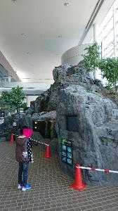 愛知県下水道科学館