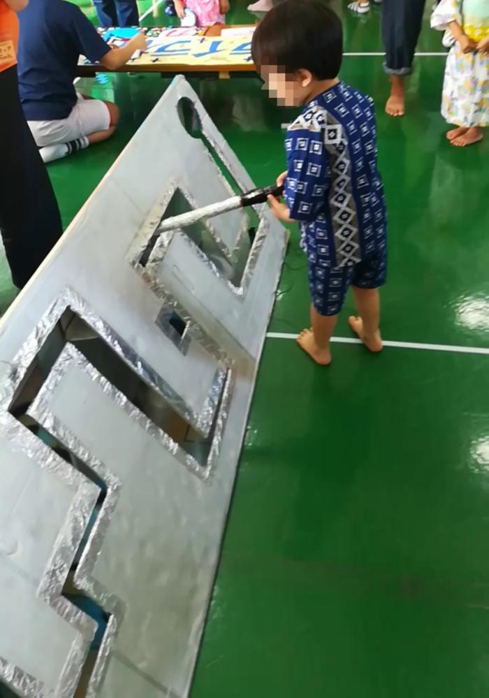 大原児童センター